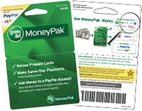 Moneypak Gift Card - green dot moneypak reload register add money accountnow prepaid cards