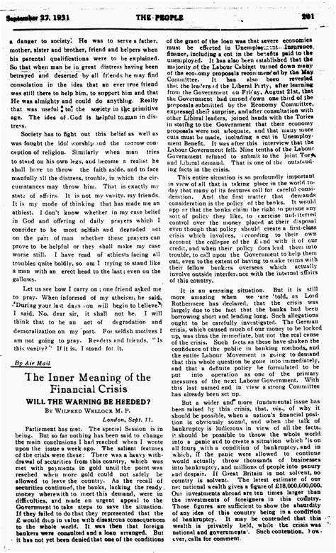 Bhagat Singh Essay by Bhagat Singh Essay Free Essay Bhagat Singh Essay Bhagat Singh S Last