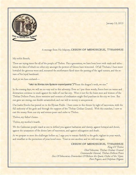 Letter Drama A Letter From His Majesty Creon Of Menoeceus Tyrannus Acc Drama