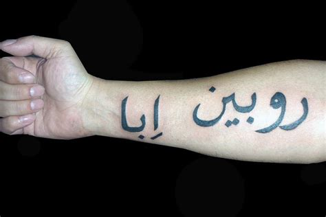 celebrity bytes meaning 65 cool arabic tattoos ideas with meanings and pictures