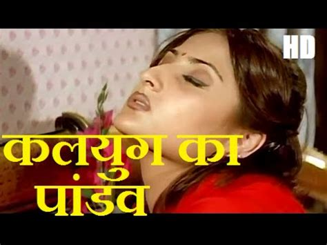 film full movie hindi mai hindi movies 2014 full movie kalyug ka pandav bollywood