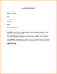 6 leave letter format for company ledger paper