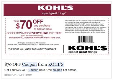 printable kohls coupons kohls 70 off coupons