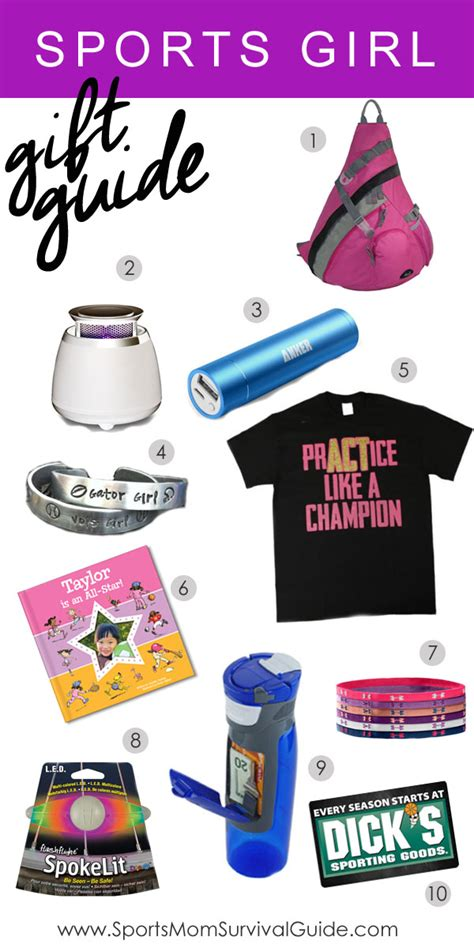 2017 christmas gift guide for sporty girls sport girl