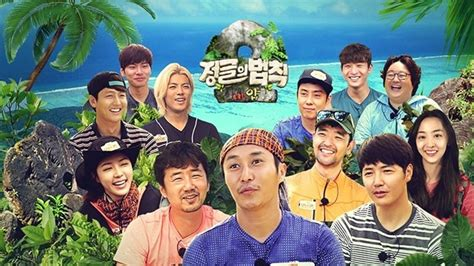 dramacool facebook law of the jungle episode 294 english sub dramacool