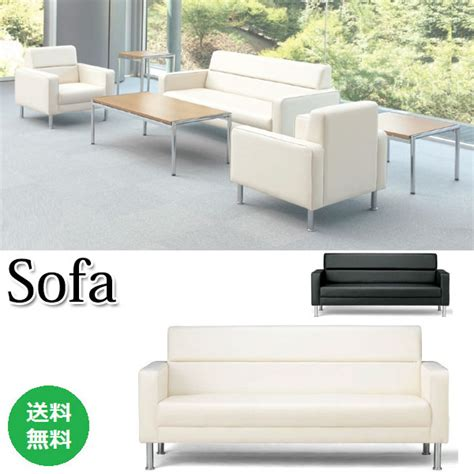 Kaki Sofa 10 Cm 38 X 38 Mm Stainless Steel kaguro r rakuten global market three seat sofa vinyl reza upholstery width 173 215 depth 78 x