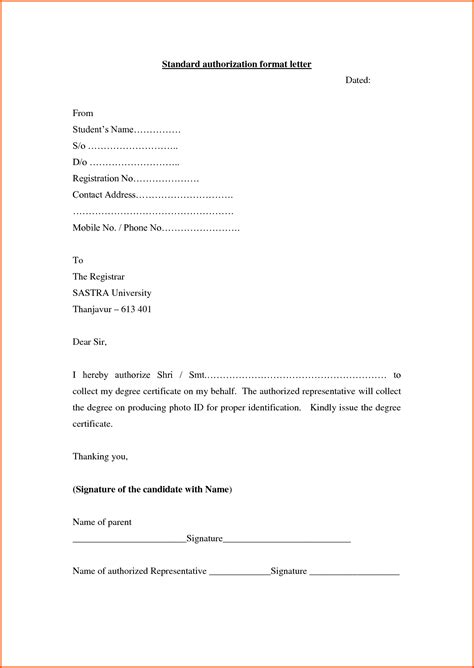 letter format of authorization format of an authorization letter authorization letter