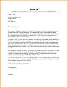 sle cover letter for project assistant project manager cover letter sle project manager