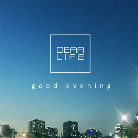 onerepublic good life free mp3 download 320kbps download mini album dear life good evening mp3