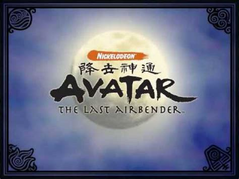 i see you official avatar theme full song free mp3 avatar ost 14 dai li youtube