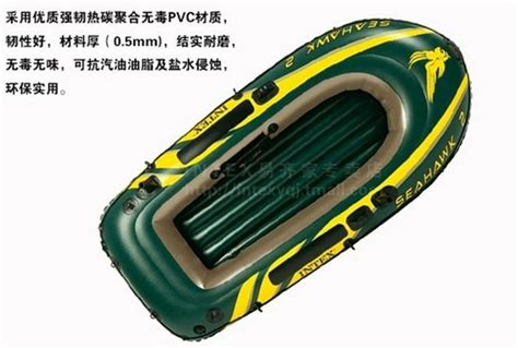 government surplus inflatable boats for sale inflatable boat military boat semi rigid not specified