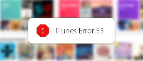 fix iphone error