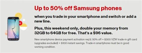 Verizon 300 Dollar Gift Card - verizon deal free memory upgrade on galaxy devices or free 32gb microsd card with