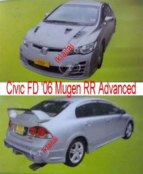 Bodykit Honda Civic Fd 09 12 Mugen honda civic fd 06 mugen rr advanced end 8 4 2017 6 47 pm