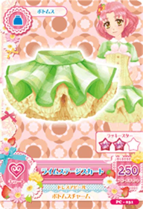 Aikatsu Flower Button lime stage coord aikatsu wiki fandom powered by wikia