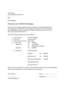 Loan Confirmation Letter Template Personal Loans No Employment Verification Pension