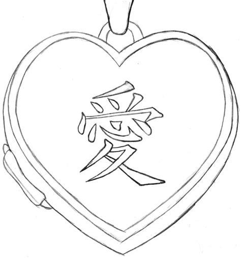 indielove biz heart locket photo template