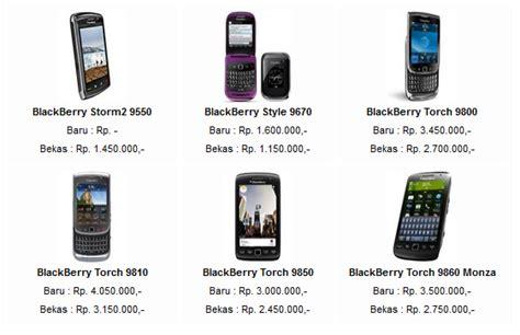 Harga Murah Pouch Dompet Hp Blackberry Gemini Onyx daftar harga blackberry murah terbaru 2013 artikel