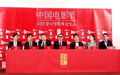 film psikopat china foto jumpa pers chinese film festival 2013 foto 1 dari 20