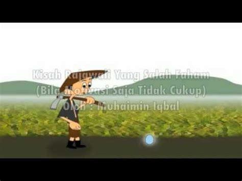 film edukasi untuk anak balada anak jalanan pemerasan video pendidikan karakter doovi