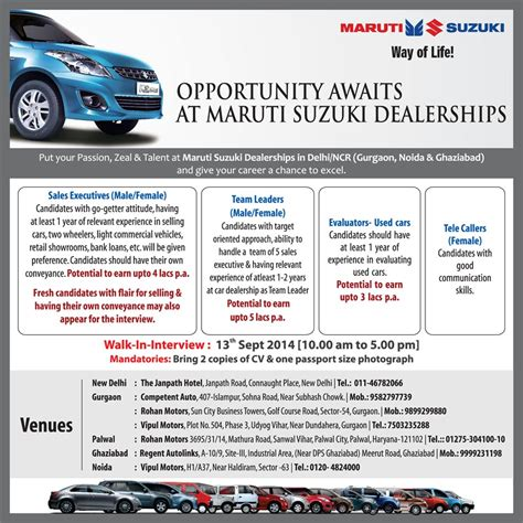 Maruti Suzuki India Careers In Gurgaon Models Picture