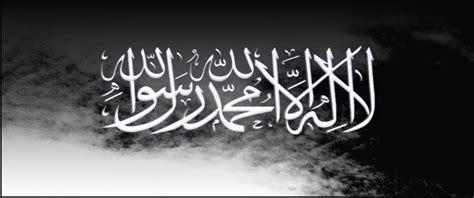 sampul facebook kaligrafi nusantara