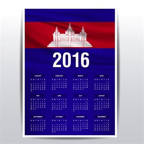 Calendrier Khmer Khmer Calendar 2016 Calendar Template 2016