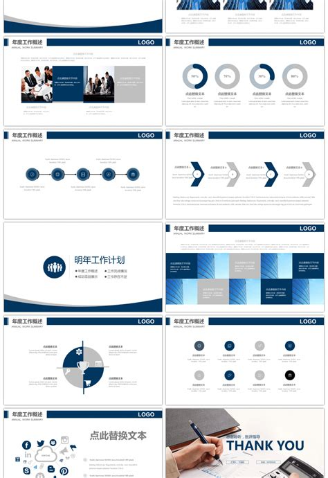 Investment Analysis Report Template