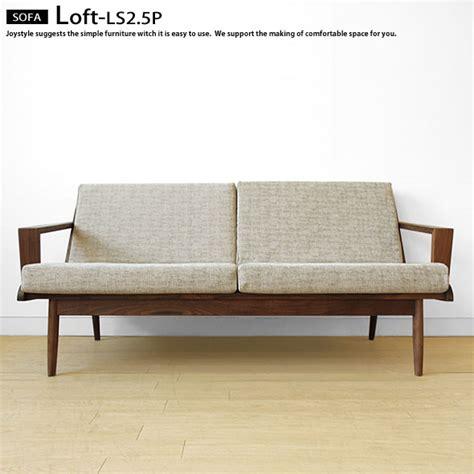 loft couch joystyle interior rakuten global market walnut wood