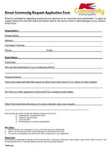 kmart job application form online printable job application