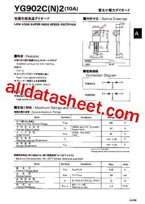 transistor yg902c2 yg902c2 datasheet pdf fuji electric