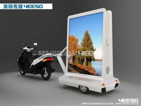 lightbox mobile mobile advertising lightbox series