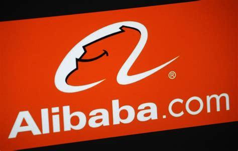 alibaba technology china s alibaba invests 15 billion in future technology
