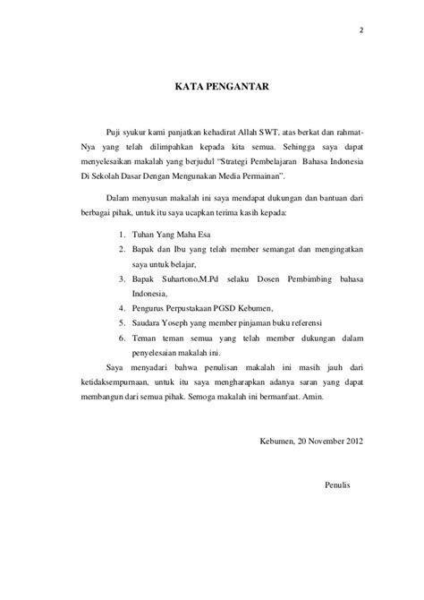 Pembelajaran Bahasa Indonesia Di Perguruan Tinggi strategi pembelajaran bahasa indonesia di sekolah dasar dengan media