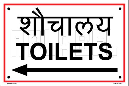Toilet Sign No Sign Signed Metal Etching Name Plate high quality toilet sign plate