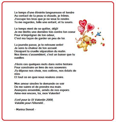 texte st valentin texte st valentin 28 images valentin texte message et