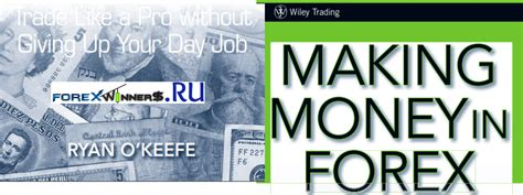Ltp Forex forex make money school and also stock options ejemplos