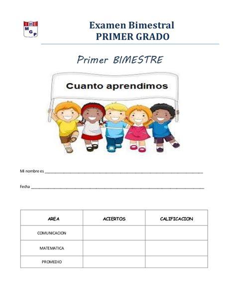 planeaciones para primaria primer grado 2014 2015 examen bimestral primer grado scribd examen bimestral