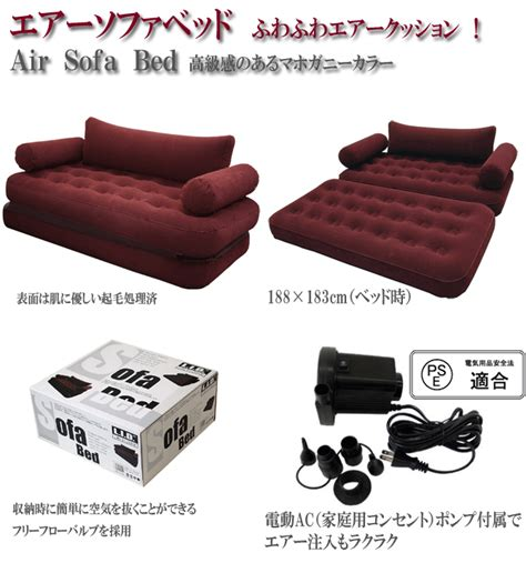 old c section scar red and sore air sofa com bed 28 images new inflatable sofa bed