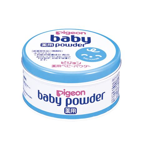 Murah Pigeon Squalane Compact Powder baby medicated powder compact pigeon singapore and baby care products