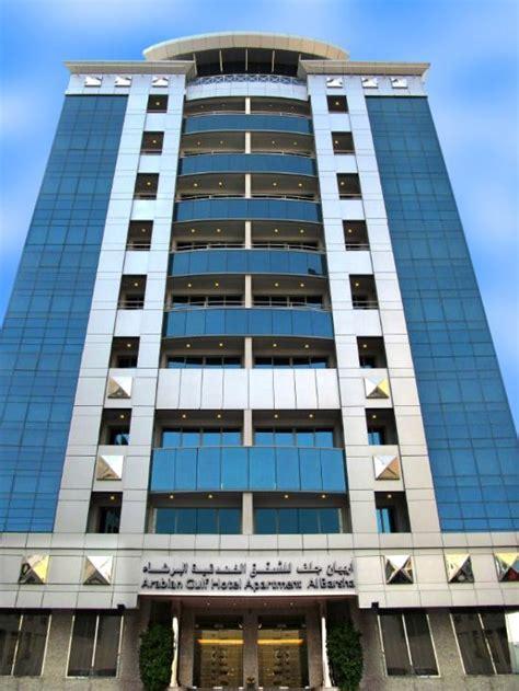 dubai hotel appartments arabian gulf hotel apartments updated 2016 reviews