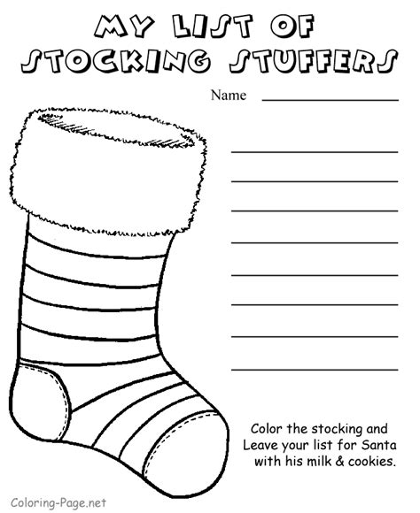 christmas coloring pages stocking list