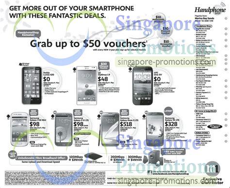 Handphone Lg Seri L handphone shop nokia lumia 620 lg optimus l9 htc one sv