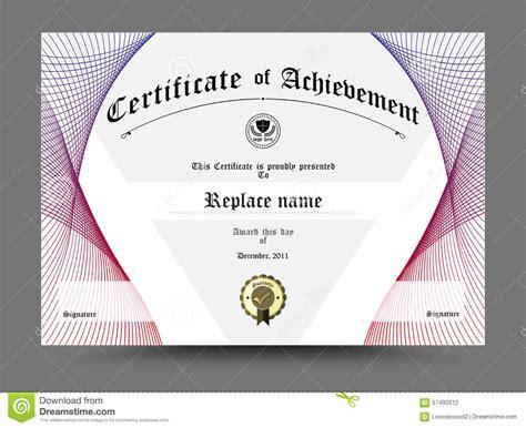 design completion certificate certificate diploma of completion certificate of
