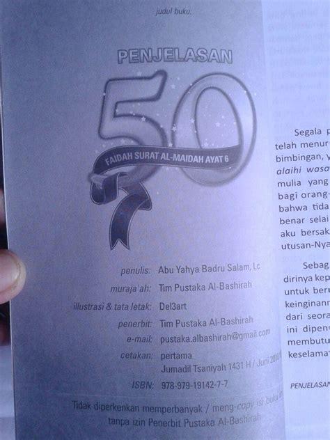 Promo Panduan Nama Nama Indah Untuk Anak Pustaka Ibnu Umar buku penjelasan 50 faidah surat al maidah ayat 6