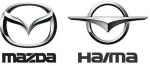 Charming Chinese Car Company Logos #2: Fake-car-logos-mazda-haima.jpeg