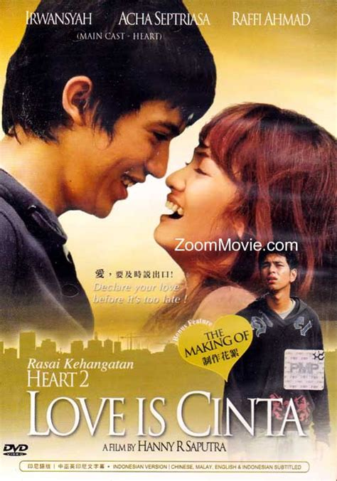 download film indonesia cerita cinta love is cinta dvd indonesian movie cast by irwansyah