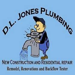 d l jones plumbing inc richmond va company information