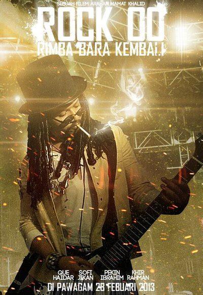 film malaysia rock oo rock oo poster film retouch by mameemonsta on deviantart
