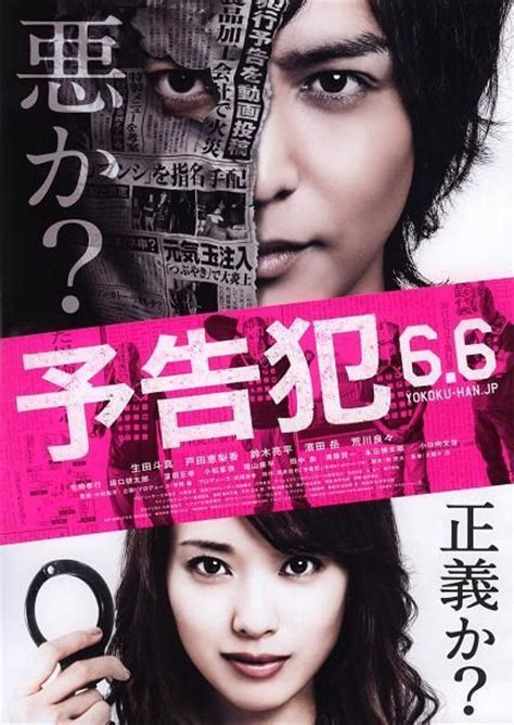 dramanice japanese movie 217 best japanese dramas to watch images on pinterest